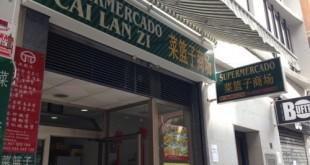 Supermercado chino en Valencia